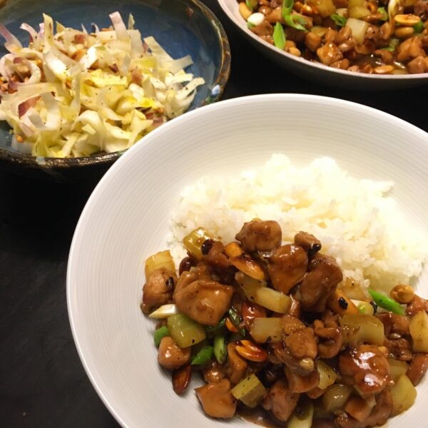 Kung Pao Chicken Dishes Haemi YH